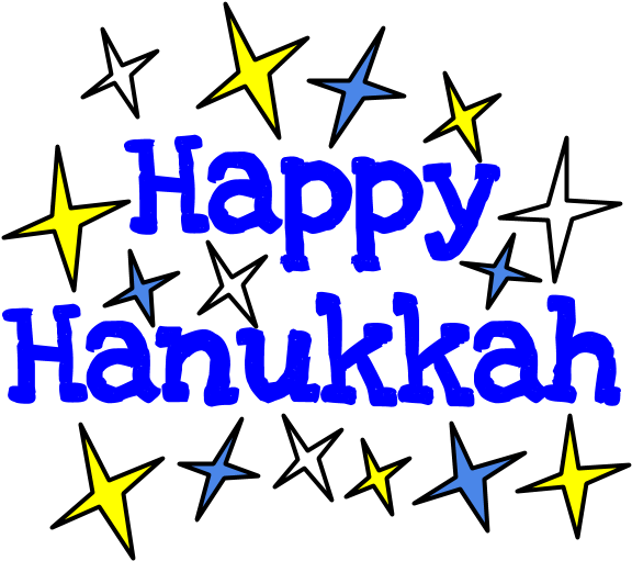 Happy hanukkah png. Download blue letters white
