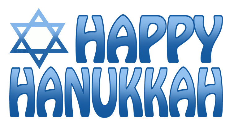 Happy hanukkah png. Clip art by phillip