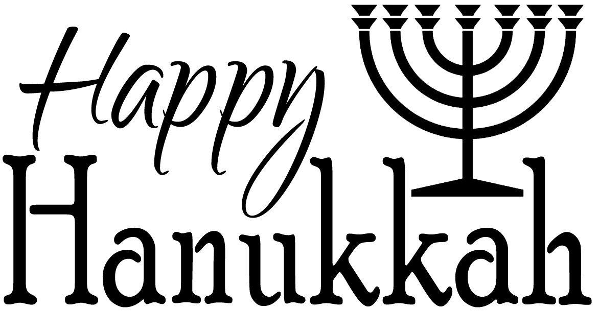 Happy hanukkah png. Transparent stickpng holidays