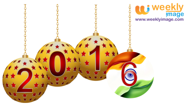 Happy new year 2016 png. Golden stars globes wishes