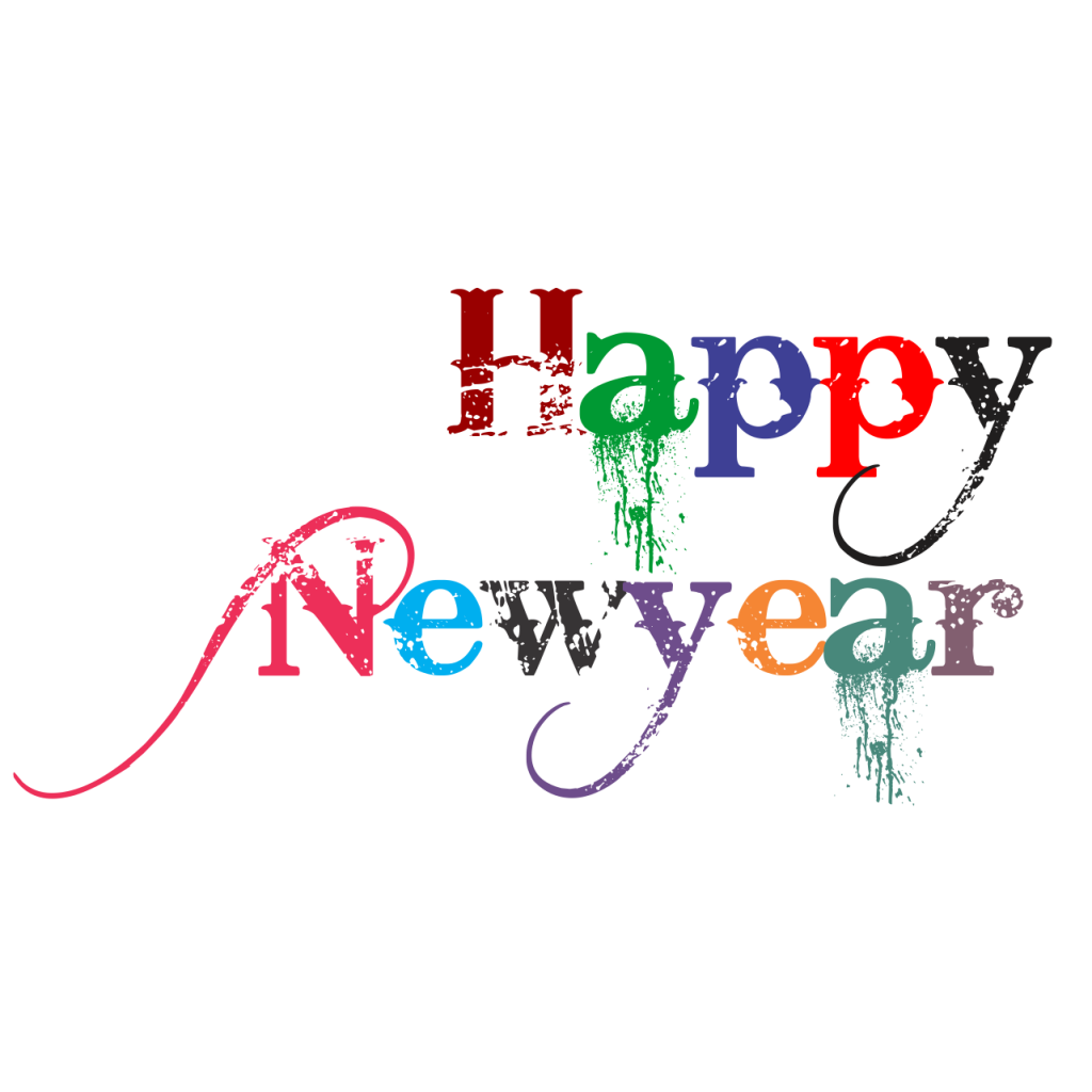 Happy new year banner png. Th of july happynewyearbannerpng