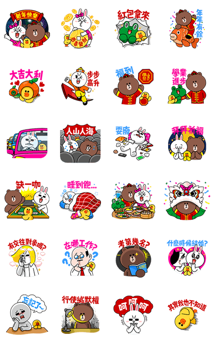Happy vector chinese new year. Line characters stickers cute