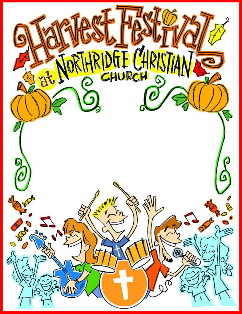 Harvest clipart harvest party. Festival clip art flyer