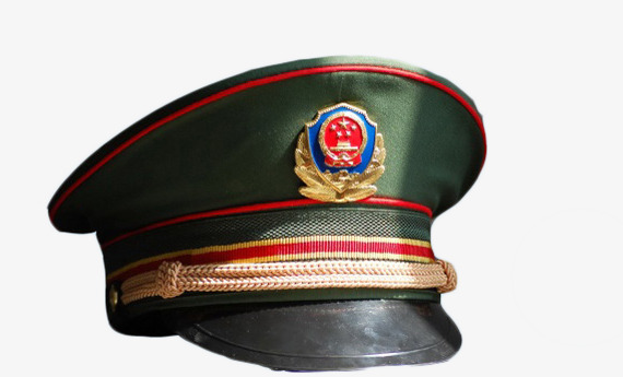 Hat clipart general. Army cap free service