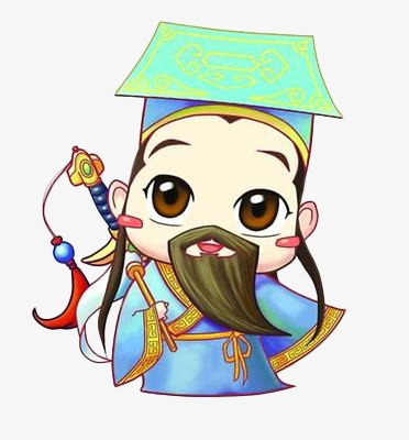 Hat clipart priest. Character priests cartoon taoist