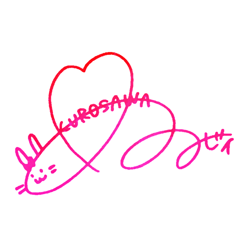 Heart signature png. Image aqours signatures ruby