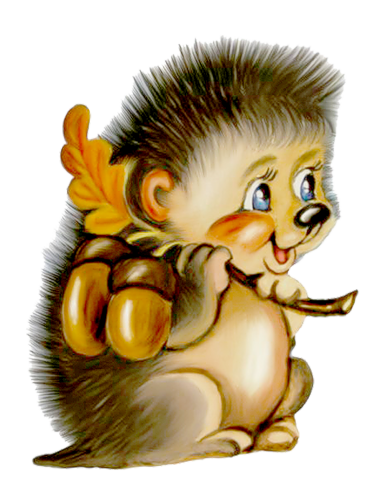 Hedgehog clipart adorable cartoon. Photo from album drawing