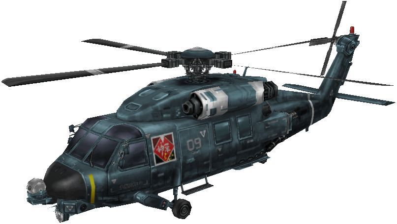 Helicopter png file. Image crisis core final