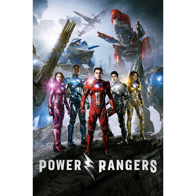 Hi definition video game png. Power rangers itunes k