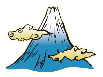 Mountains clipart animated. High mountain