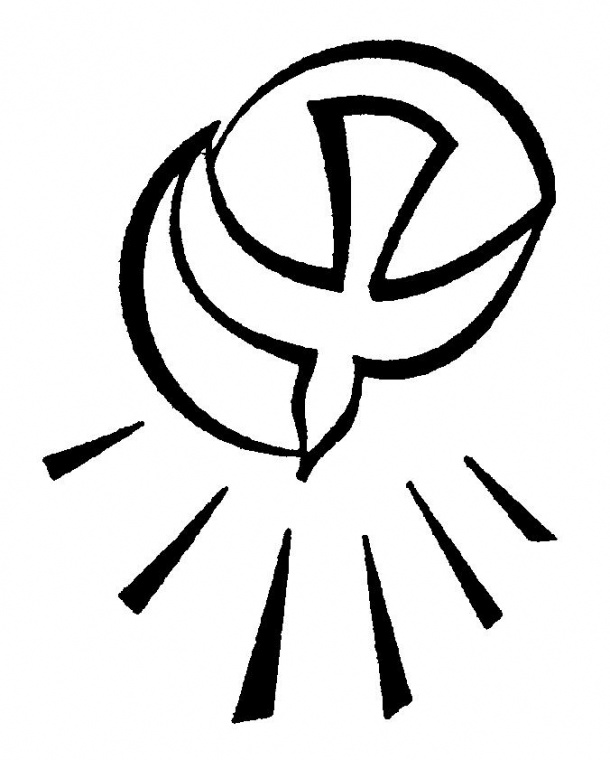 Confirmation . Holy clipart holy spirit graphic royalty free