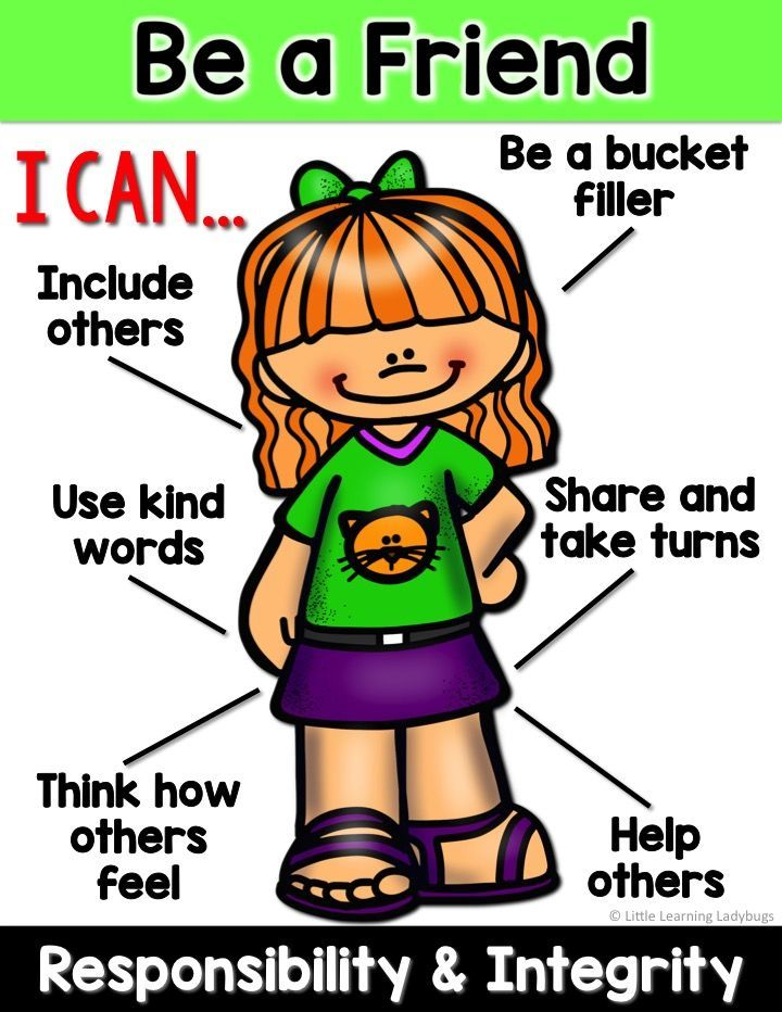 Honesty clipart respect. Pbis monthly traits compassion