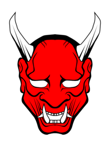 Devil Clipart at GetDrawings.com   Free for personal use Devil ...