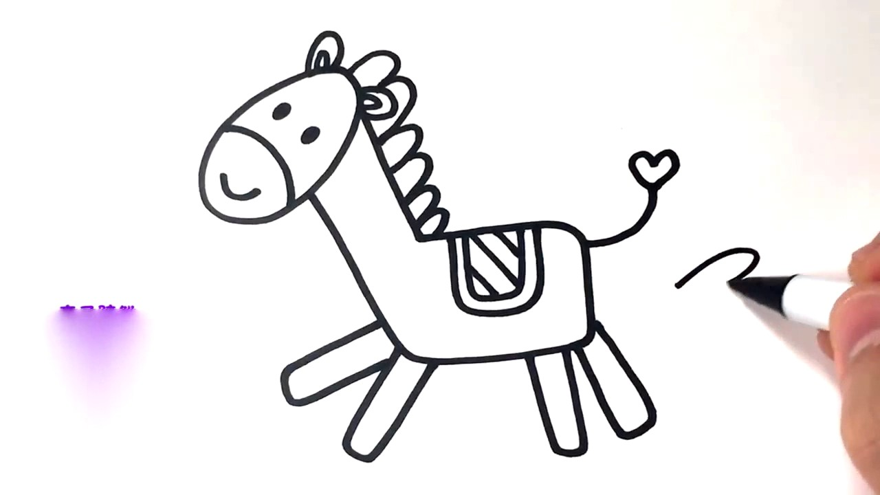 How to draw colorful. Horse clip art easy banner free