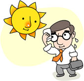 Hot clipart today. Adjective identit a weather