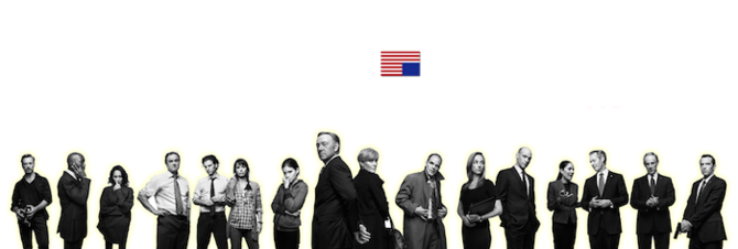 House of cards png. Wiki fandom powered by