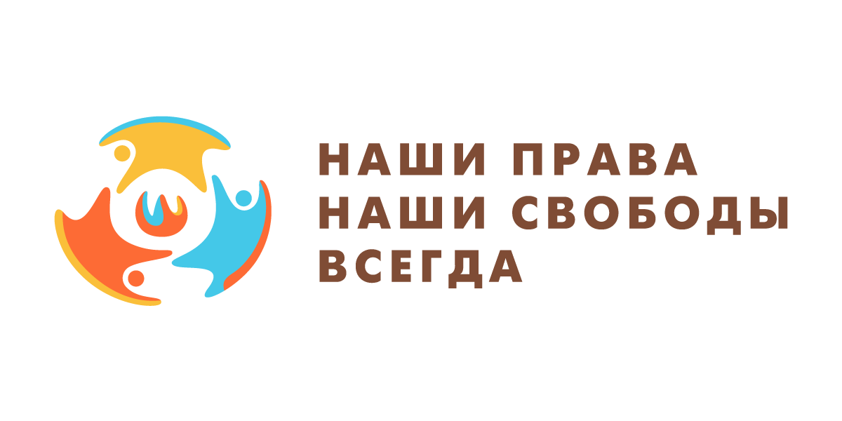 Human rights campaign logo png. Ohchr promotional materials chinese