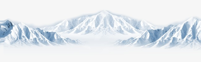 Cool in summer png. Iceberg clipart snow mountain image free library