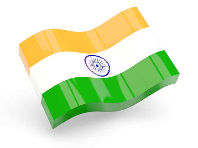India transparent text. Download free png flag