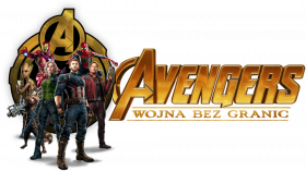 Infinity transparent avengers logo. War part i movie