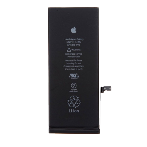 Iphone battery png. Plus genuine replacement from