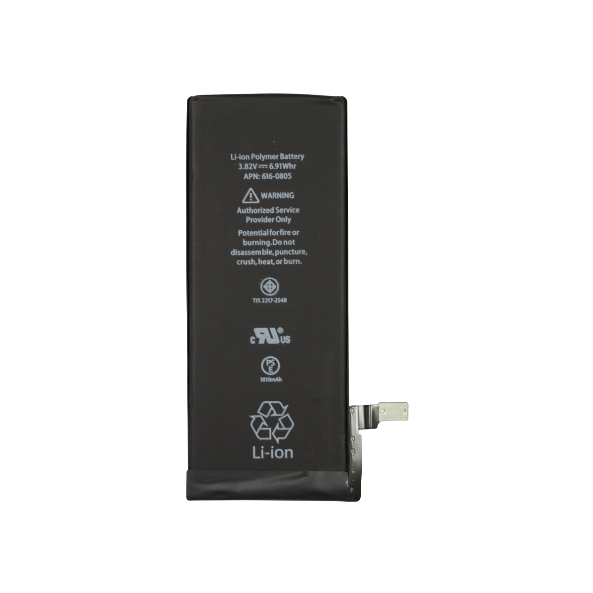 Iphone battery png