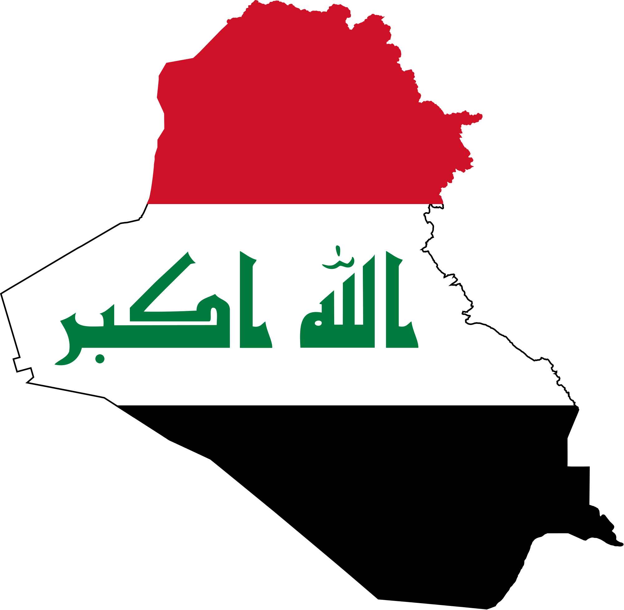 Iraq flag png. File map of svg