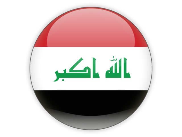 Iraq flag png. Round icon illustration of