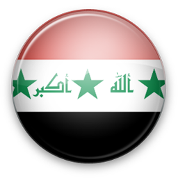 Iraq flag png. Icon asia flags icons