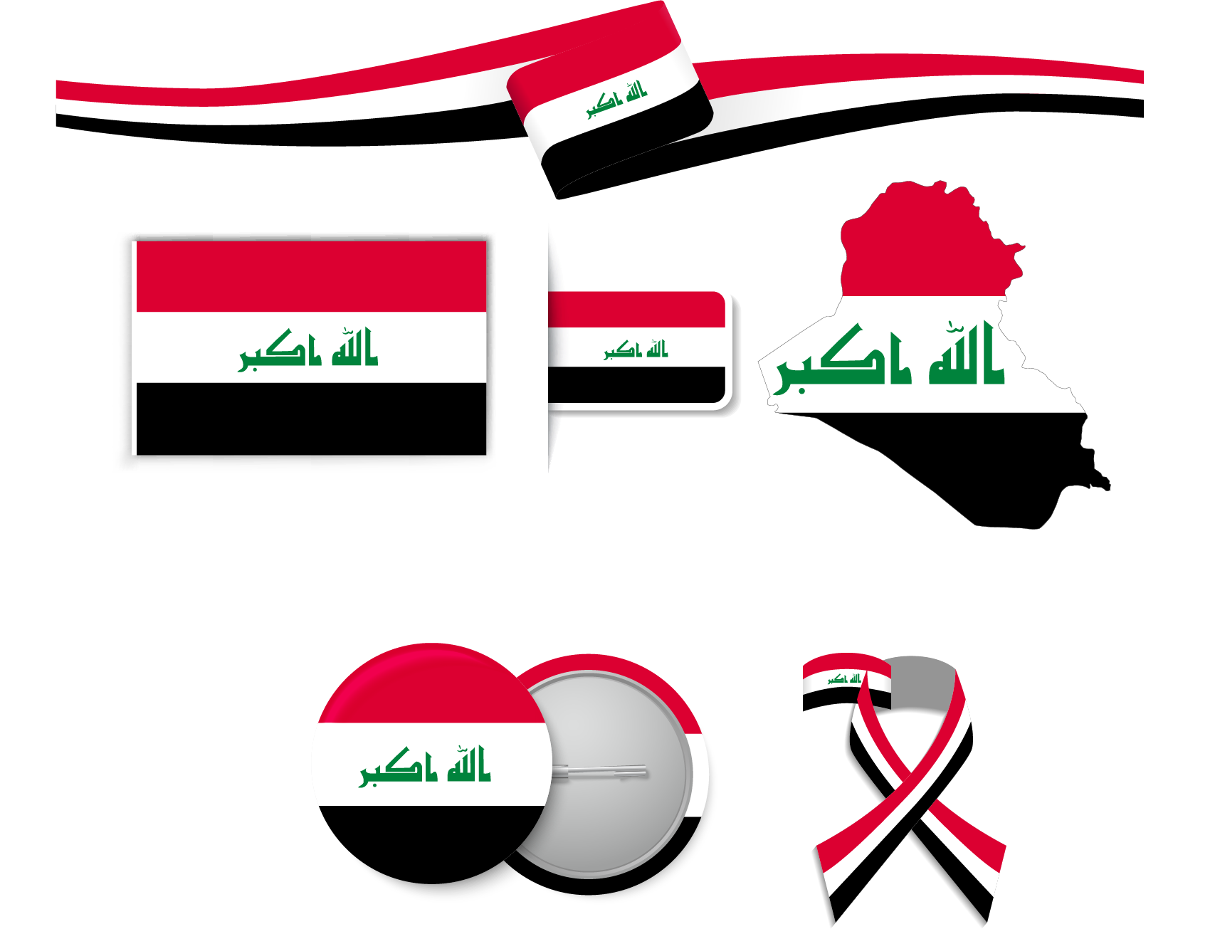 Iraq flag png. Of egypt national vector