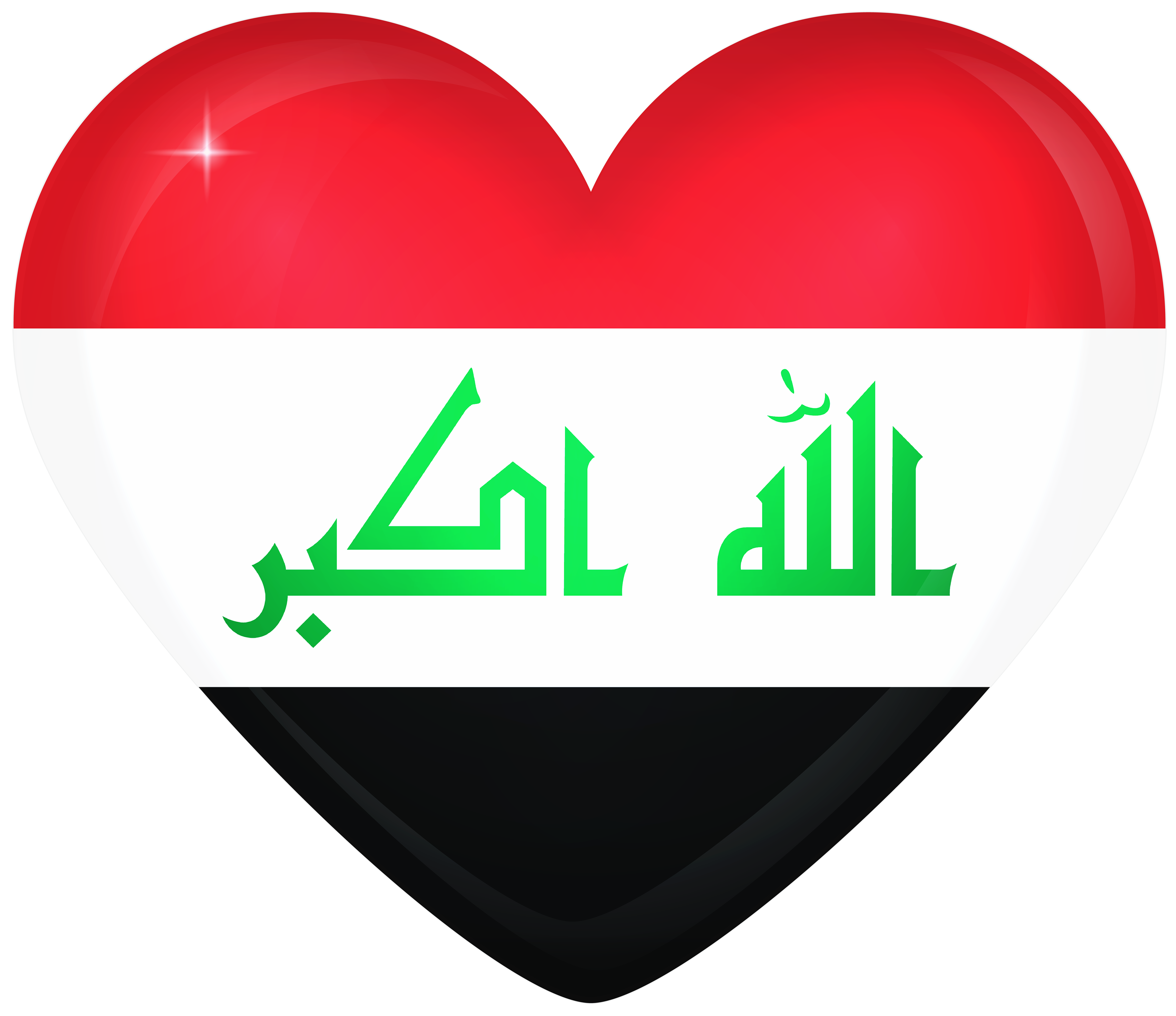 Iraq flag png. Large heart gallery yopriceville