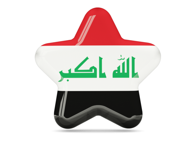 Iraq flag png. Star icon illustration of