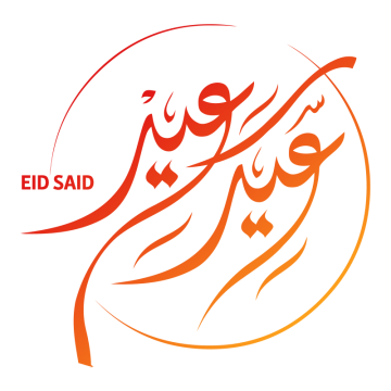 Is png a vector. Eid mubarak words images