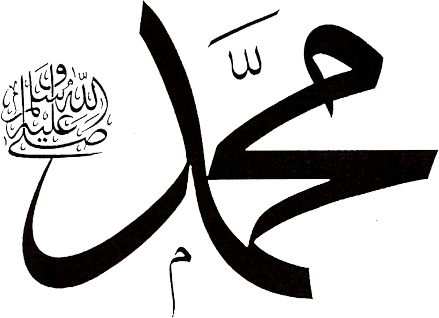 Islam drawing princess. What is mawlid an
