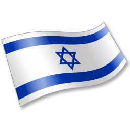 Israel flag png. Icon vista flags iconset