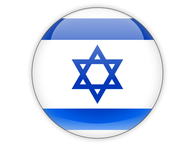 Israel flag png. Round icon illustration of