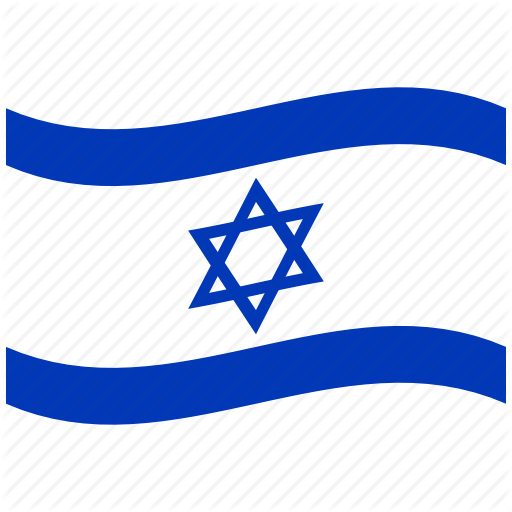 Israel flag png. Icon clipart transparentpng