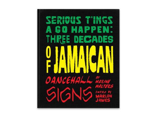 Jamaican drawing dancehall. Serious things a go