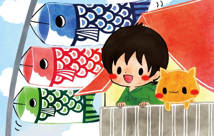 Japan clipart boys day. Golden week in history