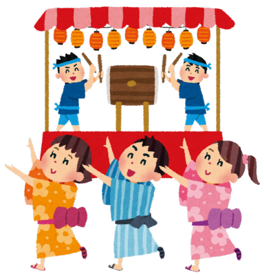 Japan clipart festival japanese. Connect with summer festivalthe