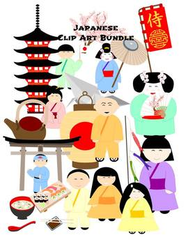 Cute things at getdrawings. Japan clipart thing clip art freeuse download
