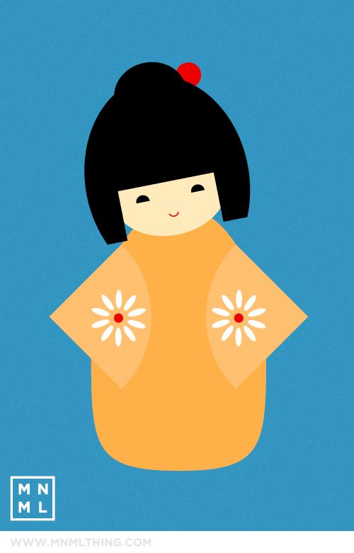 best all things. Japan clipart thing png