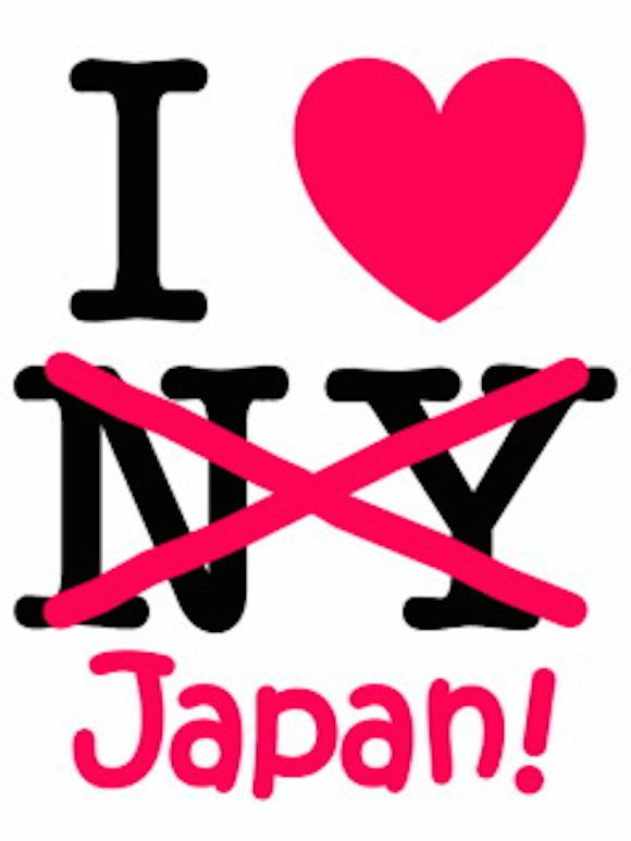 things japanese expats. Japan clipart thing vector transparent stock