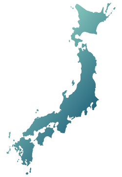 Japan country png. Image