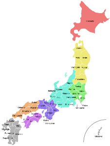 Japan country png. Geography for kids regions