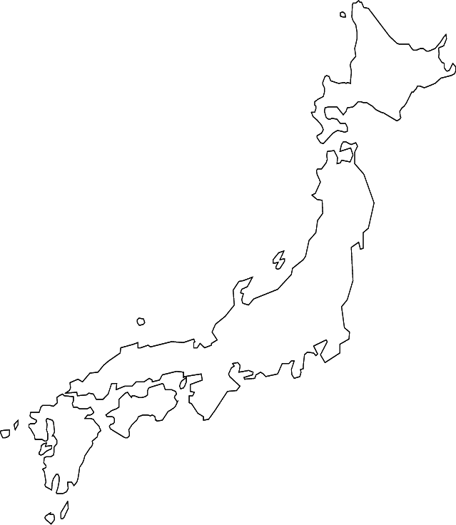 japan country png