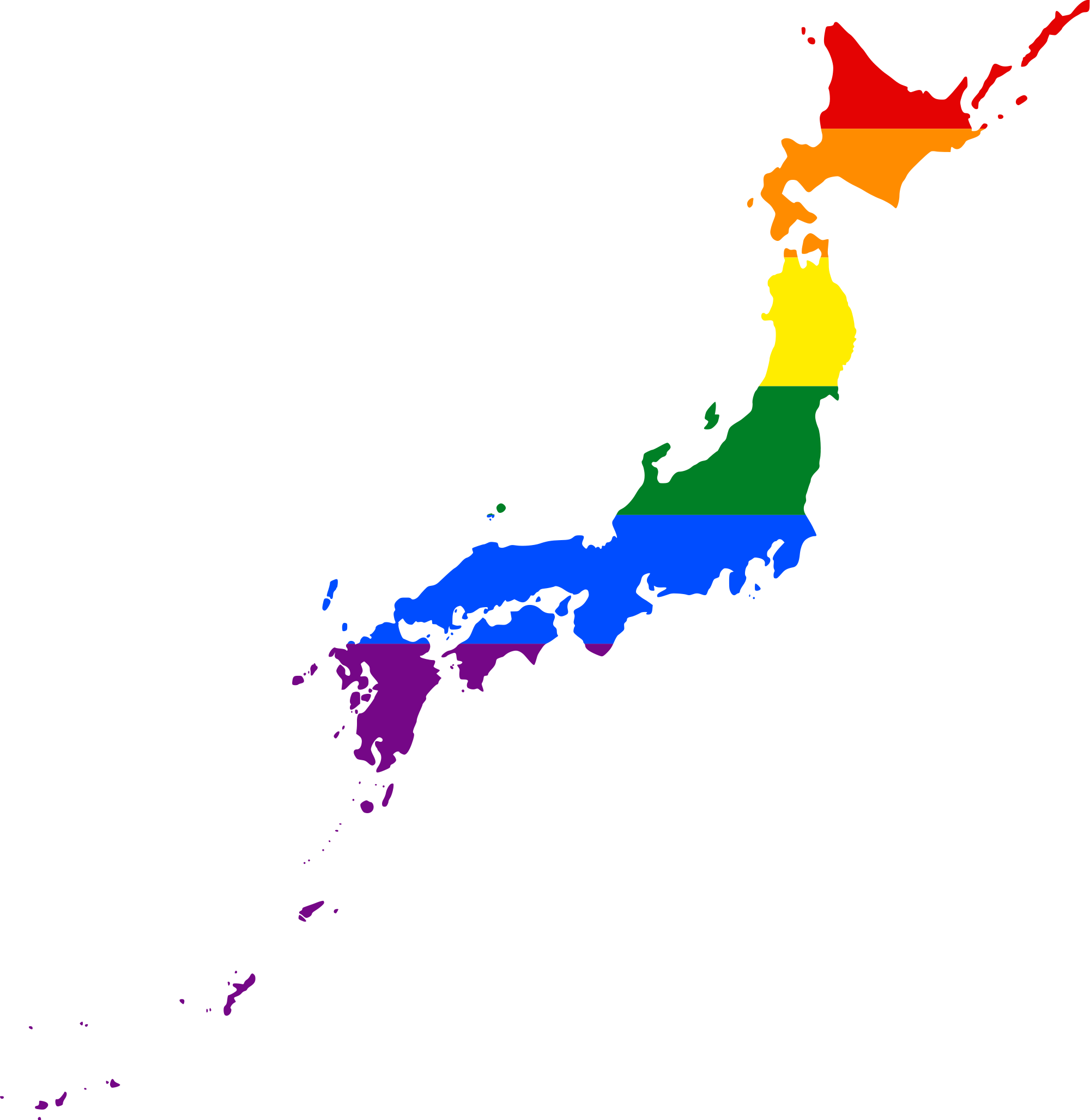Japan country png. Lgbt rights in wikipedia