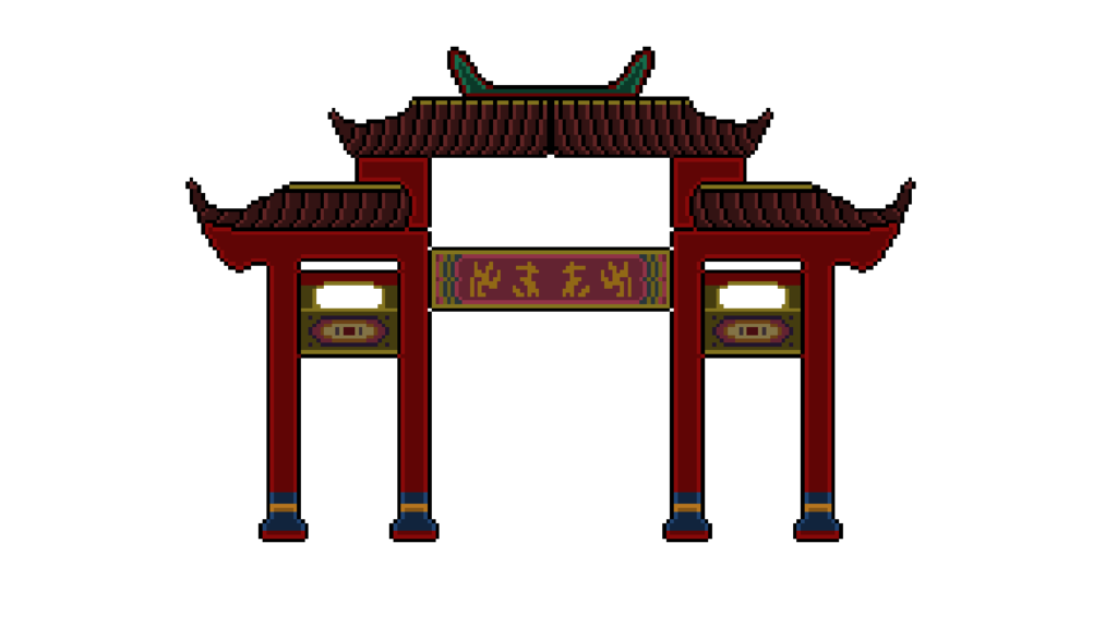 Japanese clipart house japanese. Transparent chinese temple pixel