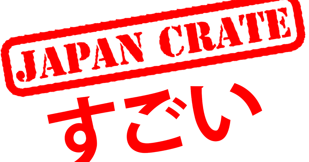 Japanese crate png. Peach booty reviews my