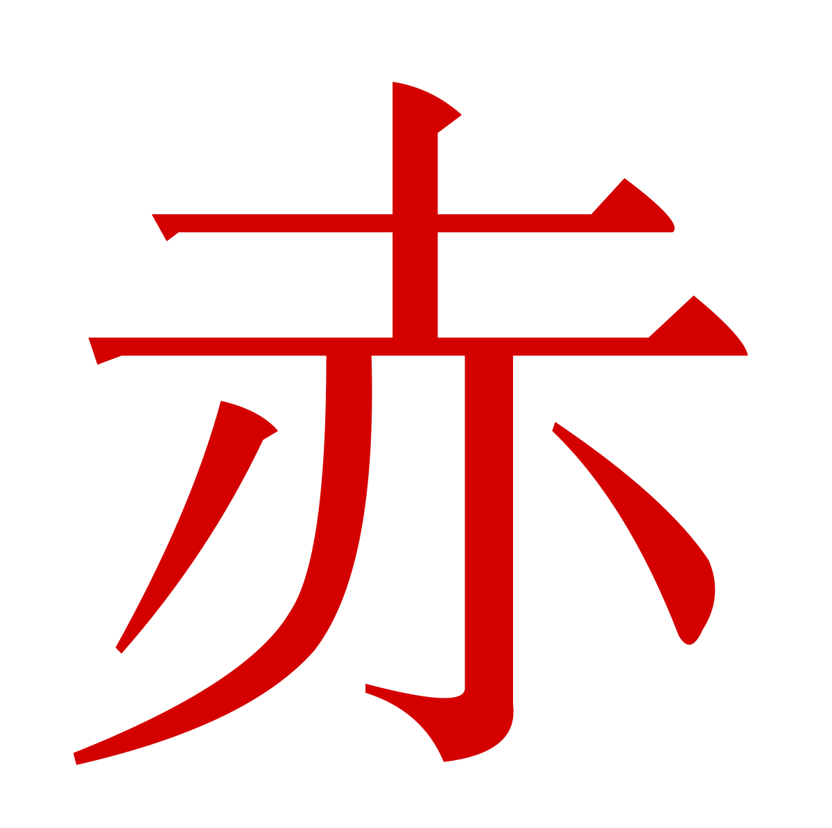 transparent word red